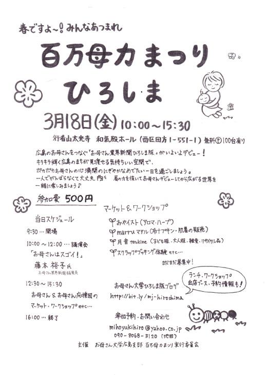 pdf-(8).jpg